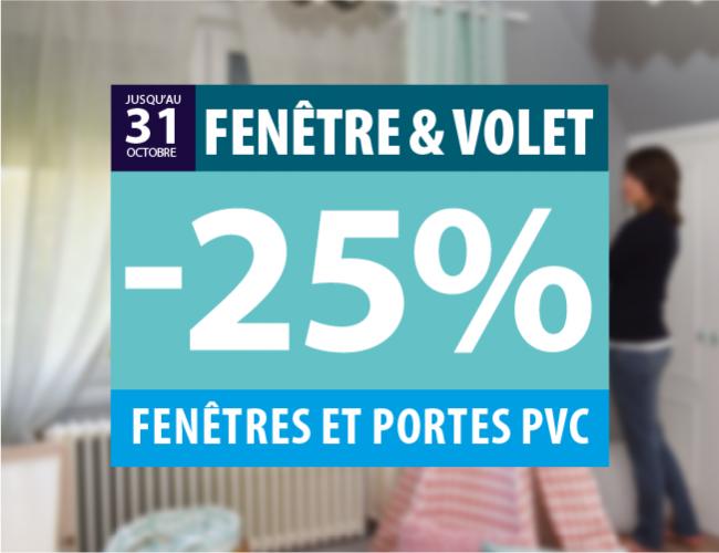 Fenêtres et portes PVC : 25% de remise