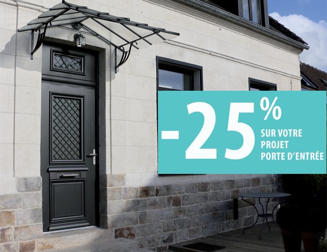 -25% sur votre porte d'entrée