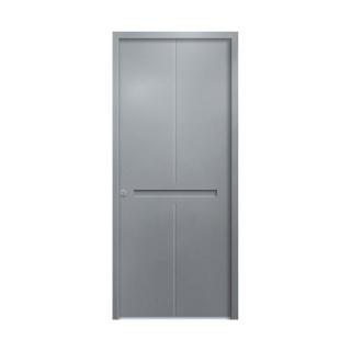 Porte d'entrée aluminium Calcite B